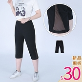 .GAG GLE超大尺碼.【20050041】玩美曲線網格造型七分褲 1色
