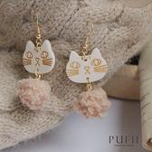 現貨◆PUFII-耳環 貓咪毛球垂墜式耳環- 1224 冬【CP19727】