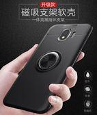 三星 Galaxy J4 手機殼 磁吸隱形指環支架 全包邊創意防摔保護套 矽膠軟殼 磁吸車載 保護殼