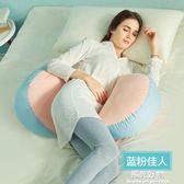 孕婦枕多功能護腰側睡枕頭抱枕睡覺托腹側臥抱枕睡墊 NMS陽光好物