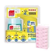 日本MUSE感應式泡沫給皂機組-小小兵限量款+葇葇90抽衛x6包(隨機)