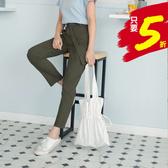 OrangeBear《BA4170》高含棉附簡約金屬腰帶設計老爺褲--適 2L~6L