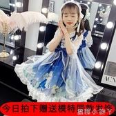 女童裝洛麗塔風格連衣公主裙子2020夏季新款中大童兒童lolita蘿莉【蘿莉新品】