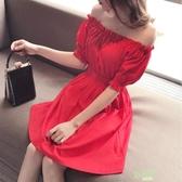 洋裝 大尺碼a字裙女性感一字領露肩紅色連身裙洋裝短裙禮服 【快速出貨】