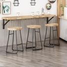 吧臺椅現代簡約家用輕奢北歐實木吧凳鐵藝蘋果個性椅子高腳凳【快速出貨】