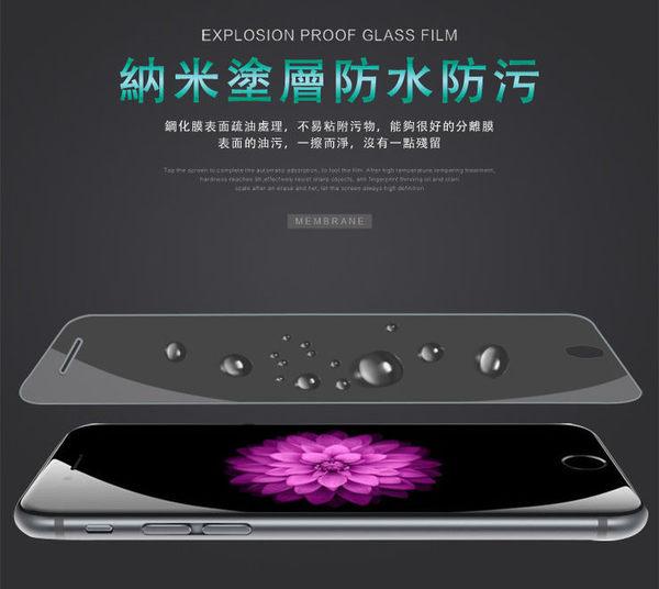 【台灣優購】全新 ASUS ZenFone 4 MAX.ZC554KL 專用鋼化玻璃保護貼 疏水疏油 防刮 防破裂~優惠價129元