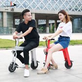 壹迪電動滑板車成人男女折疊超輕兩輪代步車迷妳鋰電池電動自行車 igo摩可美家