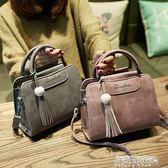 斜背包 女士包包新款女包手提包簡約時尚單肩包斜背小包包流蘇包   傑克型男館