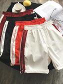 五分褲 夏季新款韓版男士百搭五分褲潮流沙灘褲條紋運動褲子·夏茉生活