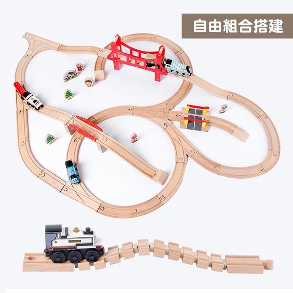 木製軌 木製軌道 零售 散裝 火車軌道 軌道配件 櫸木軌道 軌道車 台灣現貨