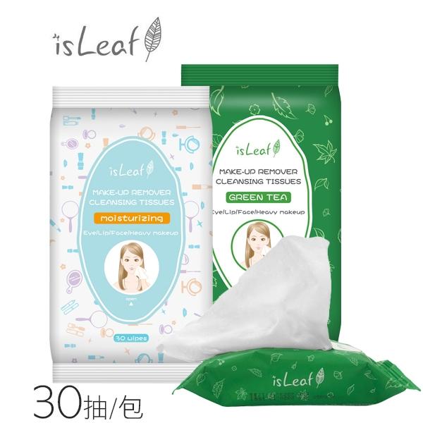 韓國 isLeaf 淨化調理/水感舒緩 植萃卸妝棉 30抽/包 款式可選 卸妝巾【YES 美妝】