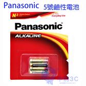 Panasonic 5號鹼性電池2入    PA-5/J-2PC