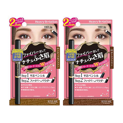 Kiss Me 奇士美 Heavy Rotation 3D完眉雙頭眉粉筆 1入(筆0.19g+粉0.2g)【BG Shop】2款可選