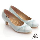 A.S.O 俐落職場 交叉雙車線窩心奈米中跟鞋 淺藍