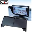 日本YAC 伸縮式螢幕遮光罩 5.8~8.0英吋 (VP-72)【亞克】