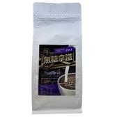 【力代】無糖拿鐵2合1咖啡 (17gx20入)