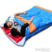 情侶雙人戶外便攜睡袋帶旅行成人保暖純棉室內午休睡袋     时尚教主