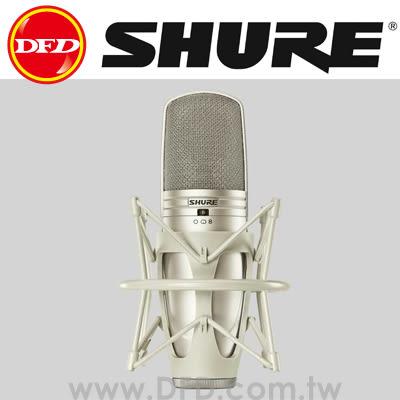 美國 舒爾 SHURE KSM44A 大振膜多指向性電容麥克風 公司貨 適合錄人聲