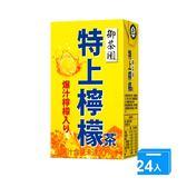 御茶園特上檸檬茶TP250*24【愛買】