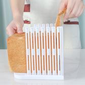 ◄ 家 ►【M057 】吐司切片器家用廚房麵包切割器烘焙工具切片器麵包機切片架