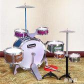 兒童爵士鼓兒童架子鼓爵士鼓音樂玩具打擊樂器寶寶早教益智1-3-6歲zzy1344『雅居屋』TW