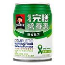 ( 贈2罐+隨機奶粉包12包) 桂格完膳 腫瘤配方營養素 250ml(24入/箱)X2箱 【媽媽藥妝】