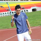 【GIORDANO】男裝運動系列吸濕排汗拼接款短袖T恤-04 花紗中藍