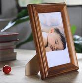 實木相框擺台創意宜家兒童照片像框8寸  童趣潮品