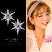 【免運到手價$98】微鑲人工锆石藍鑽六芒星耳釘女韓國個性簡約氣質星星耳環