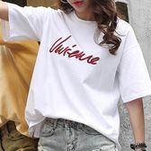 純棉短袖t恤女白色休閒時尚簡約寬鬆韓版上衣夏季新款  草莓妞妞