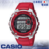 CASIO 手錶專賣店 卡西歐 日本限定版電波時計 WV-M200-4AJF 數字電子錶 防水200米