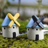 CARMO風車城堡(兩入組)微景觀 多肉植物盆栽裝飾【A024005】