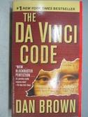 【書寶二手書T4/原文小說_MQC】The Da Vinci Code_Dan Brown