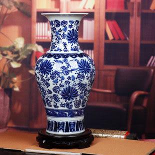 景德鎮青花陶瓷富貴蓮藤魚尾大花瓶