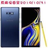 【拆封特價品】SAMSUNG 三星 Galaxy Note 9 128GB 智慧手機