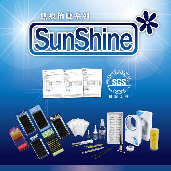 【SunShine】C款 0.12mm 黑鑽天使睫毛 長度7mm-15mm (6L-13-1) ( 形向Xingxiang 植睫專業工具)