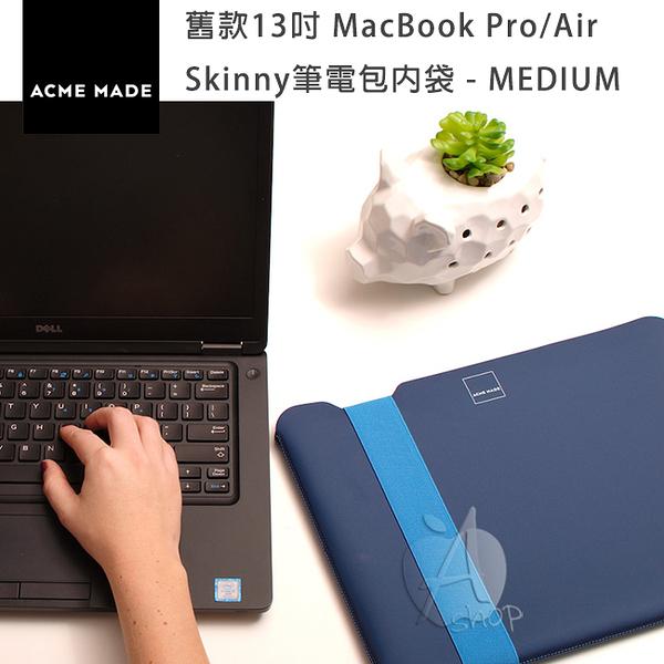 【A Shop】Acme Made 舊款13吋 MacBook Pro/Air Skinny筆電包內袋 - MEDIUM