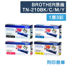 原廠碳粉匣 BROTHER 1黑3彩 TN-210 BK / TN-210 C / TN-210 M / TN-210 Y /適用 BROTHER HL-3040CN/MFC-9010CN