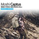 Moshi Captus 捲蓋式 防撥水 雙肩 後背包 登山 35L - 45L outdoor