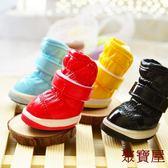 狗狗鞋子寵物鞋防滑腳套保暖防寒棉鞋雪地靴【聚寶屋】