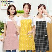 (中秋大放價)圍裙時尚圍裙女可愛廚房圍裙做飯工作服罩衣棉麻圍腰防水防油圍裙XW