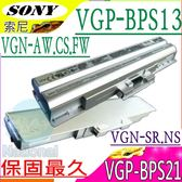 SONY 電池 VGP-BPS13/S, VGP-BPS21/S,VGN-AW11S,VGN-AW21S, VGN-AW230J, VGN-AW235J,VGN-AW27GY,VGN-AW31XY