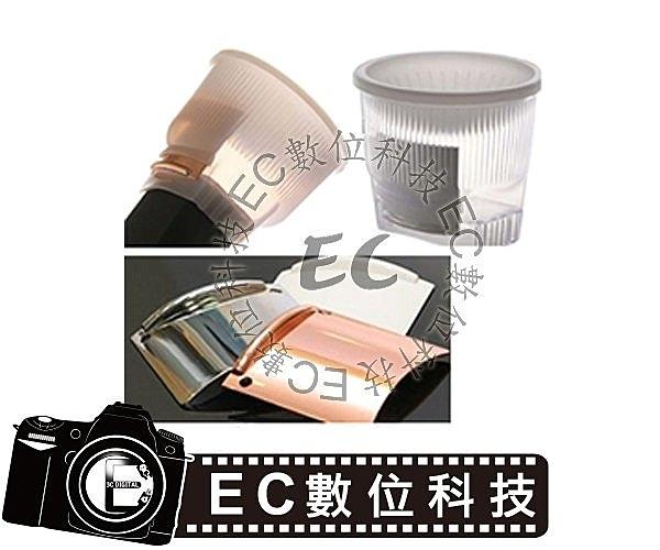 【EC數位】3號 JASDEN捷士登多功能碗公型柔光罩-白霧型-送三片反光板 透明柔光罩組 白霧柔光罩組