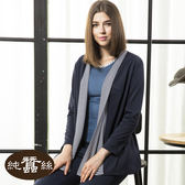 【岱妮蠶絲】簡約時尚蠶絲薄外套