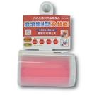 滾滾樂M型 黏屑滾輪 免替換膠紙 黏黏樂  環保  可水洗  台灣製
