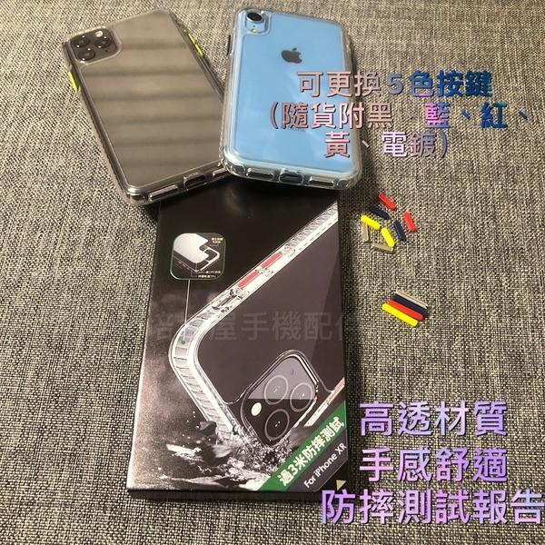 三星Galaxy S21+ 5G (SM-G9960)《鐵克諾盾防撞殼贈5A充電線》防震殼氣墊套防摔殼透明殼手機套保護殼