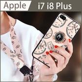 【Ig爆款】iPhone 7 8 Plus 網紅時鐘 手機殼 附掛繩 水鑽殼 旋轉支架 防摔 保護套 指環扣 保護殼 i7 i8