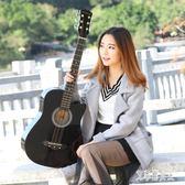 38寸初學吉它新手民謠彈唱木吉他男女學生入門練習樂器送全套 QQ22077【艾菲爾女王】
