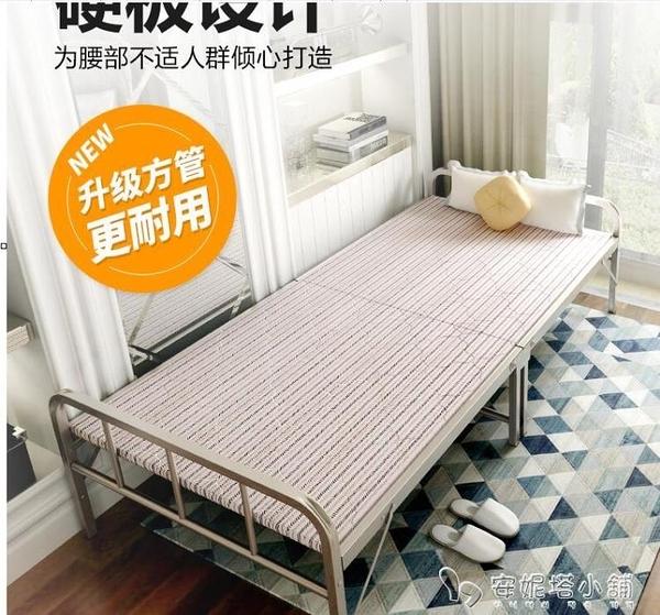 午憩寶摺疊床單人家用成人午休躺椅辦公室簡易硬板木板床便攜午睡 ATF 夏季特惠
