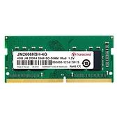 新風尚潮流 【JM2666HSH-4G】 創見 筆記型記憶體 DDR4-2666 4GB JetRam
